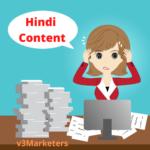 Hindi Content Writing